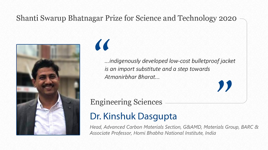Shanti Swarup Bhatnagar Prize for Science and Technology 2020